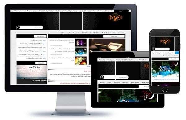 شرکت طراحی سایت | av;j xvhpd shdj