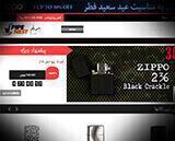 isfahangallery.com