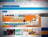 newshanet.com