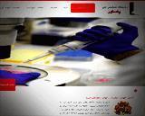 pasteur-lab.com